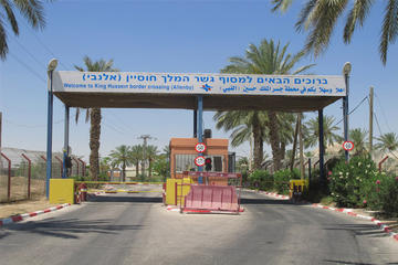 Air-Conditioned Transfer Allenby / King Hussein Bridge to Amman Airport