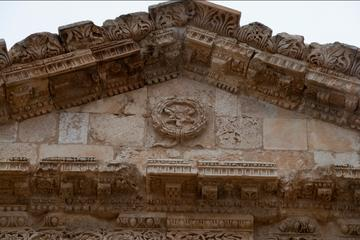 Private Amman City Tour and Jerash from Amman