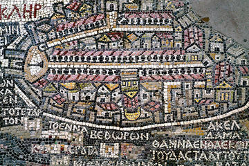 Private Tour: Half-Day Mt. Nebo, Madaba Map Mosaic, and Madaba Archaeological Park Tour from the Dead Sea