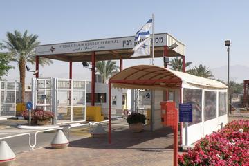 Private Transfer Araba Border to Queen Alia Airport