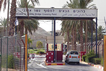 Private Transfer from Alenby border to Aqaba Airport