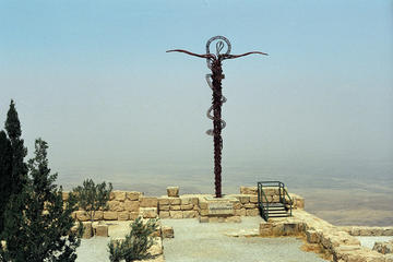 Private Madaba, Mount Nebo, and Dead...