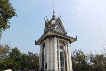 One day Silk Island Tour and Toul Sleng, Killing field with Lunch and Dinner