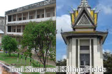Private Half Day Toul Sleng and Killing Field without lunch