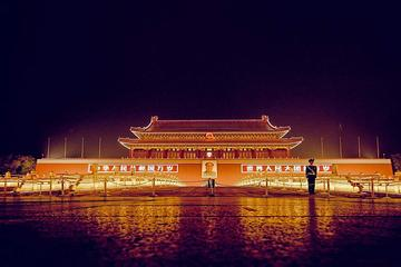 Beijing NIGHT SCENE (TianAnMen OlympicPark ThePlace 4hrs) by English Driver
