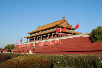 Serviço de carro e motorista particular em Pequim