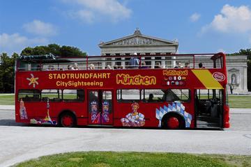 ダブルデッカーバスで巡るミュンヘンのパノラマビューを楽しむ乗り降り自由ツアー