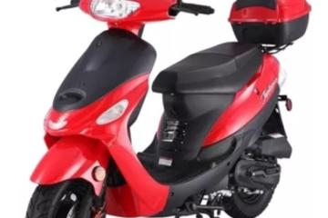Noleggio scooter