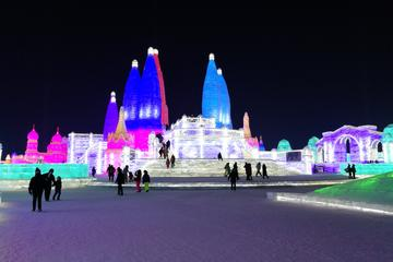 2-Day Group City Tour Package with Harbin Ice and Snow World plus Sun Island Snow Festival