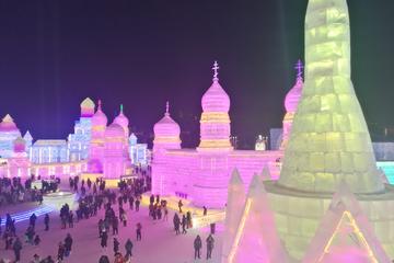 3-Day Private Harbin Ice Festival...