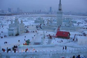 3-Day Private Tour Service to Harbin...