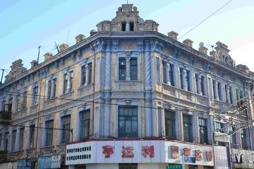 Half-Day Private Old Harbin Street Walking Tour with Meal