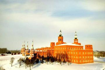 Harbin Volga Manor Private Transfer Service 1- day Car Service with Driver
