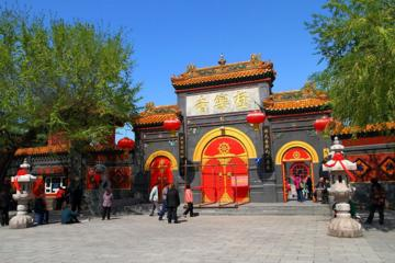 Private Half Day Tour Harbin ConfucianTemple and Temple of Bliss (Jile Si)