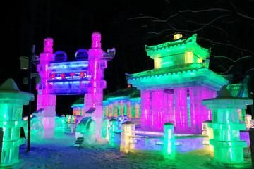 Private Harbin Ice Lantern Show at Zhaolin Park Night Tour with Zhongyang Pedestrian Street