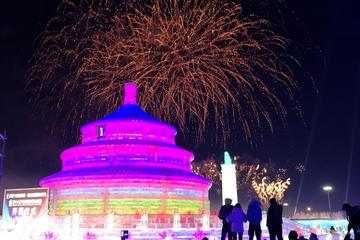 Private Ice Festival Night Tour with Dinner Options