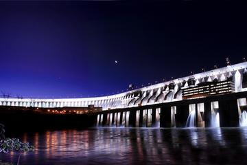 Itaipu Lights Evening Tour