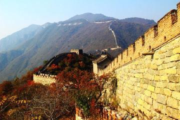 Excursão privada com escala em Pequim: Aeroporto PEK para a Grande...