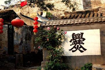 Private Transfer: Day Trip of Cuandixia Village From Beijing