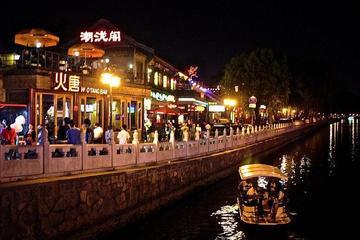 Private Wonderful Beijing Nightlife Tour:Beijing Bar Crawl