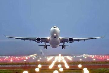 Serviço de traslado particular do aeroporto: entre o Aeroporto...