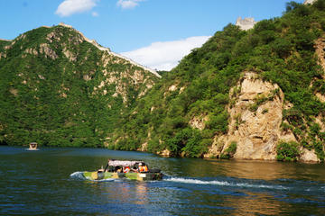 Boating and Hiking at Huanghuacheng Water Wall plus Cruise to Summer...