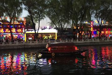 Private Beijing Night Tour with 'Hutong' Family Dinner and Back Lakes...