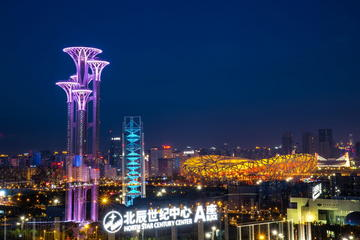 Private Beijing Night Tour With Royal Cuisine Dinning Experience And...
