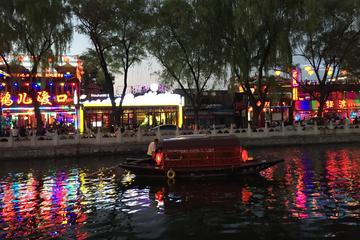 Private Beijing Night Tour: Yandaixiejie Hutong Family Dinner With A...