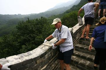 Private Day Trip: Restoring The Great Wall of China plus Beijing City...