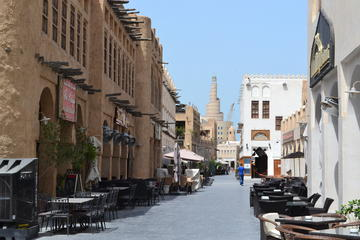 Half-Day Private Msheireb Museums and...