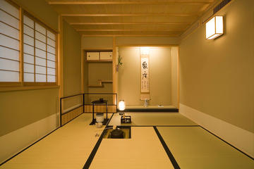 Private japanische Teezeremonie...