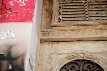 Jewish Athens Walking Tour