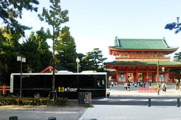Hop on hop off-buss – Kyotos världsarv