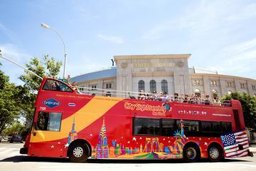 Excursión en autobús con paradas libres por la ciudad de Nueva York...