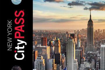 ニューヨーク シティパス