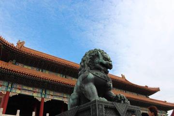 Beijing Forbidden City Admission...