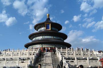 Paquete combinado de 2 días de excursión clásica y privada en Pekín