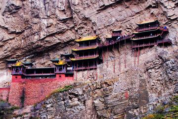Private 2-Day Datong from Beijing with Yungang Grottoes