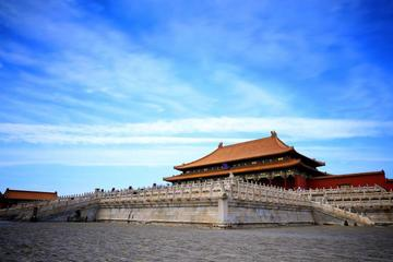 Private Day Tour: Tiananmen Square, Forbidden City, Mutianyu Great...