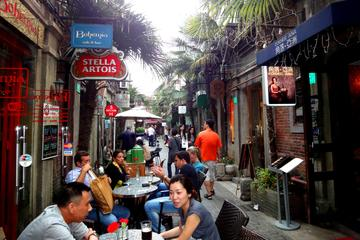 Private Full Day Shanghai City Tour including Face-Changing Opera Dinner