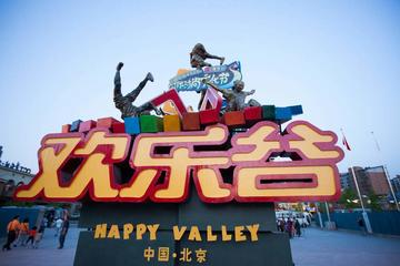 Happy Valley With Golden Mask Show Tickets Inlcuded Priavte Tour