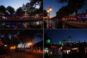 Walking tour: Back lakes-Yandai Xie street-Courtyard Bar with snacks