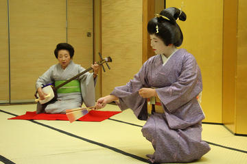 Authentic Geisha Performance and Entertainment including a Kaiseki...