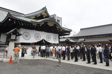 Modern Japanese History Tour in Tokyo