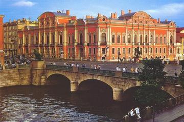 Recorrido privado de 3 horas en San Petersburgo