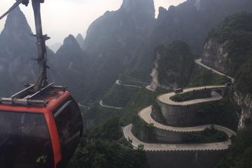 Private Day Trip in Tianmen Mountain of Zhangjiajie