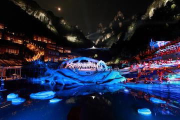 Super VIP Seat of Tianmen Fox Fairy...