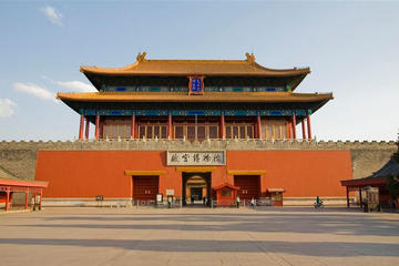 3 Days Beijing UNESCO Private Tour Including Great Wall Summer Palace Forbidden City 798 Art Zone