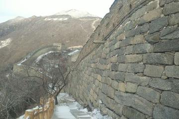 Skip-The-Line Private Day Trip: Mutianyu Great Wall and Chinese...
